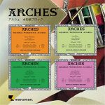 Arches Aquarelle Bloc 20 Feuilles 300 g Grain Satiné 31 x 41 cm Blanc Naturel de la marque Arches image 1 produit
