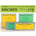 Arches Aquarelle Grain Fin Bloc Collé Petit Côté 12 Feuilles 300g 23 x 31 cm Blanc Naturel de la marque Arches image 2 produit