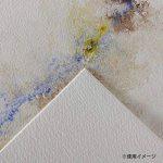 Canson Montval 200807319 Bloc Papier aquarelle 12 feuilles 300g Grain fin 24 x 32 cm Blanc naturel de la marque Canson image 3 produit