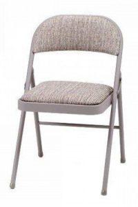 Chaise pliante deluxe - Métal et tissu rembourré - Brun de la marque MECO image 0 produit
