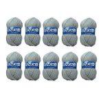 Distrifil - 10 pelotes de laine à tricoter Distrifil AZURITE 0579 pas cher 100% acrylique - 0579 de la marque Distrifil image 2 produit