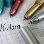 Katara 1799 - 4 Stylos à Gel Forme de Plume D'Encre Noire - Stylo à Bille Crayons Rétro - Dessin, Croquis, Scrapbooking de la marque Katara image 2 produit