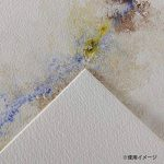 papier aquarelle 300g TOP 5 image 2 produit