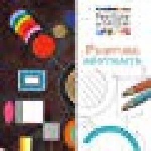 peinture abstraite acrylique TOP 0 image 0 produit