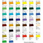 peinture pour palette extérieur TOP 3 image 1 produit