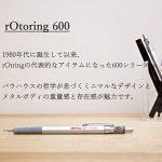 Rotring (1904443) Portemine Mécanique 600, 0,5mm, Noir de la marque Rotring image 1 produit